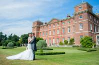 Navigation outside-Kimberley-Hall-Wedding0046